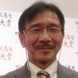 満岡 聡氏